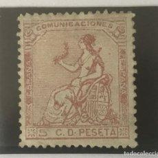 Sellos: 1872-ESPAÑA ALEGORÍA DE ESPAÑA EDIFIL 132 MH* 5 CENTIMOS ROSA - NUEVO -. Lote 209675326