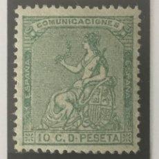 Sellos: 1872-ESPAÑA ALEGORÍA DE ESPAÑA EDIFIL 133 MNH** 10 CENTIMOS VERDE - NUEVO - PIEZA DE LUJO. Lote 209675701