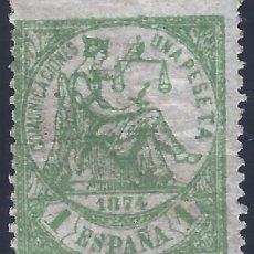 Sellos: EDIFIL 150 ALEGORÍA DE LA JUSTICIA 1874. VALOR CATÁLOGO: 135 €. LUJO. MH *. Lote 209872263