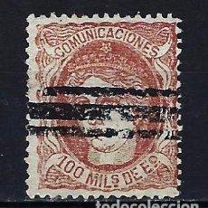 Francobolli: 1870 ESPAÑA EDIFIL 108 ALEGORÍA BARRADO. Lote 210027351