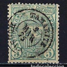 Francobolli: 1875 ESPAÑA EDIFIL 154 ESCUDO USADO FECHADOR HUESCA TAMARITE. Lote 210027711