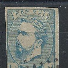 Sellos: ESPAGNE PROVINCES BASQUES ET NAVARRE N°1 OBL (FU) 1873 - DON CARLOS. Lote 210079772