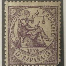 Sellos: 1874-ESPAÑA ALEGORÍA DE LA JUSTICIA EDIFIL 144 MNH** VIOLETA - NUEVO SIN CHARNELA -. Lote 210219791