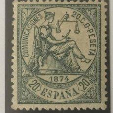 Sellos: 1874-ESPAÑA ALEGORÍA DE LA JUSTICIA EDIFIL 146 MH* VERDE - NUEVO - CERTIFICADO COMEX Y CEM. Lote 210221411