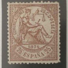 Sellos: 1874-ESPAÑA ALEGORÍA DE LA JUSTICIA EDIFIL 147 (*) CASTAÑO - NUEVO -. Lote 210221960