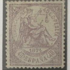 Sellos: 1874-ESPAÑA ALEGORÍA DE LA JUSTICIA EDIFIL 148 (*) VIOLETA - NUEVO -. Lote 210222580