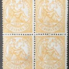 Sellos: 1874-ESPAÑA ALEGORÍA DE LA JUSTICIA EDIFIL 149 (*) AMARILLO - NUEVO - BLOQUE DE 4 - VC: 1130 €. Lote 210224272