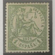 Sellos: 1874-ESPAÑA ALEGORÍA DE LA JUSTICIA EDIFIL 150 (*) VERDE - NUEVO -. Lote 210224905