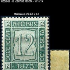 Sellos: SELLO FISCAL RECIBOS - 12 CENT DE PESETA - 1871 / 75 - 12CTS - REF1001. Lote 210251837