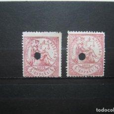 Sellos: ESPAÑA 1ª REPUBLICA 1874 EDIFIL 151 DOS EJEMPLARES TALADRADOS!!!. Lote 210406311