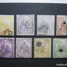 Sellos: ESPAÑA 1874 1ª REPUBLICA LOTE USADO Y TALADRO MUY BIEN ALTO VALOR!!!. Lote 210406855