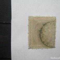 Sellos: ESPAÑA ALFONSO XII 1875 EDIFIL 167 Y 168 USADOS ALTO VALOR!!!. Lote 210407813