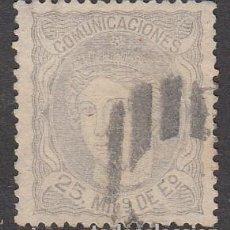 Francobolli: 1870 SELLO USADO NUM. 106 B. Lote 210484528