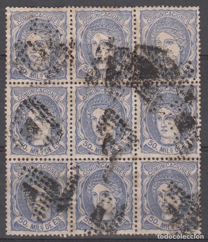 1870 BLOQUE DE 9 USADOS NUM 107A MATASELLOS ROMBO DE PUNTOS (Sellos - España - Amadeo I y Primera República (1.870 a 1.874) - Usados)