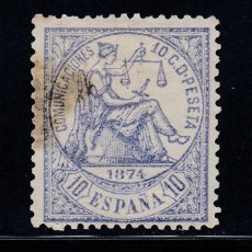 Selos: 1874 EDIFIL 145 USADO. ALEGORIA DE LA JUSTICIA. (1219). Lote 210528006