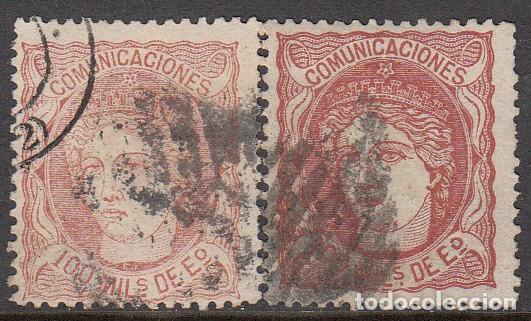 1870 2 SELLOS DEL NUM. 108 - DISTINTAS TONALIDADES (Sellos - España - Amadeo I y Primera República (1.870 a 1.874) - Usados)