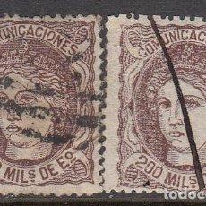 Sellos: 1870 2 SELLOS DEL NUM. 109 - MATASELLOS DE PARRILLA Y MANUAL. Lote 210570545