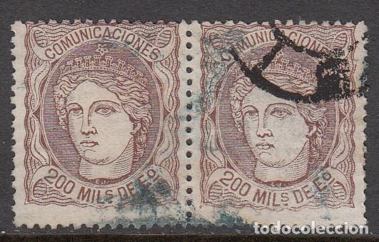 1870 PAREJA DE SELLOS DEL NUM. 109 - MATASELLOS RUEDA DE CARRETA (Sellos - España - Amadeo I y Primera República (1.870 a 1.874) - Usados)