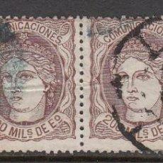 Sellos: 1870 TIRA DE 4 SELLOS DEL NUM. 109 - MATASELLOS RUEDA DE CARRETA. Lote 210571463