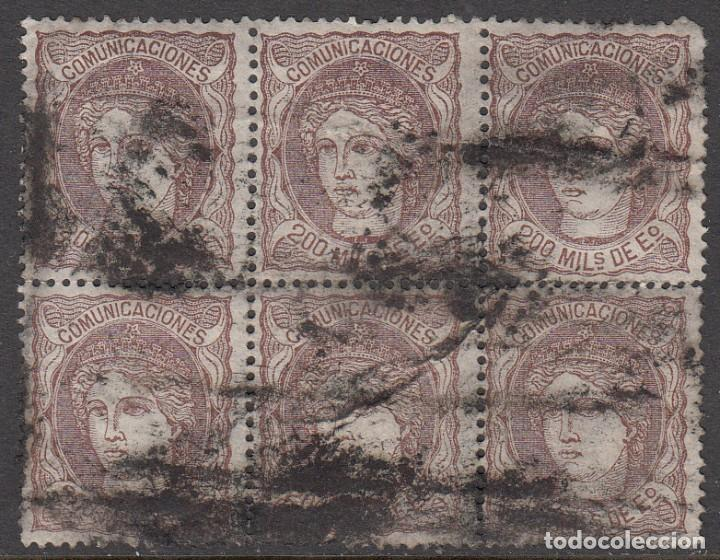 1870 BLOQUE DE 6 SELLOS USADOS DEL NUMERO 109 (Sellos - España - Amadeo I y Primera República (1.870 a 1.874) - Usados)