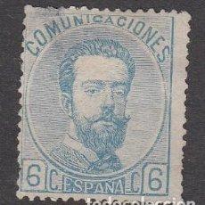 Sellos: 1872 SELLO NUM. 119 - NUEVO CON SEÑAL DE FIJASELLOS SIN GOMA- ADELZAMIENTO DEL PAPEL EN SUPER. IZQDA. Lote 210760167