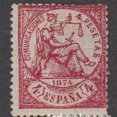 Sellos: 1874 SELLO NUM. 151 NUEVO CON GOMA Y SEÑAL DE FIJASELLOS - CON MARQUILLAS AL DORSO. Lote 210763792
