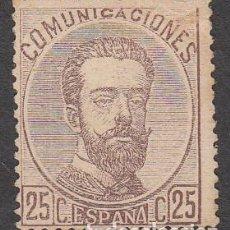 Sellos: 1872 SELLO NUM 124 NUEVO SIN GOMA Y SEÑAL DE FIJASELLOS. Lote 210765211
