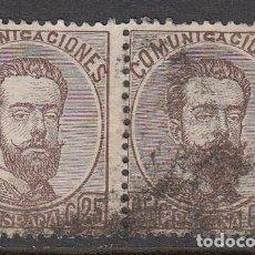 Sellos: 1872 PAREJA DE SELLOS USADOS NUM 124. Lote 210765332