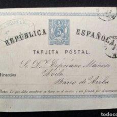 Selos: TARJETA ENTRO POSTAL, SERIE 1873-74 MATRONA Y CIFRAS. Lote 210781912