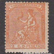 Sellos: 1873 SELLO NUM. 131 NUEVO CON GOMA Y SEÑAL DE FIJASELLOS. Lote 210783161