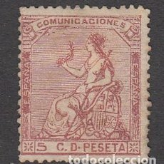 Sellos: 1873 SELLO NUM. 132 NUEVO CON SEÑAL DE FIJASELLOS - MARQUILLA AL DORSO. Lote 210783355