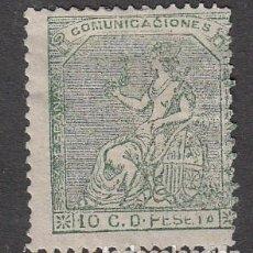 Sellos: 1873 SELLO NUM. 133 NUEVO CON GOMA Y FIJASELLOS -. Lote 210784324