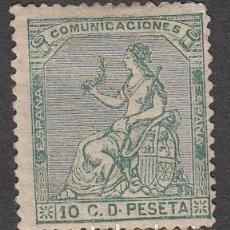 Sellos: 1873 SELLO NUM. 133 NUEVO SIN GOMA Y FIJASELLOS -. Lote 210784455