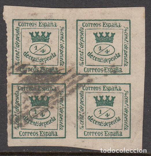 1873 SELLO NUM. 130A USADO, CON MATASELLOS DE REJILLA (Sellos - España - Amadeo I y Primera República (1.870 a 1.874) - Usados)
