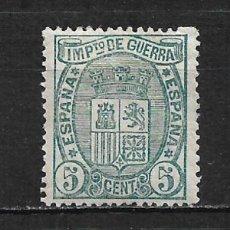 Sellos: ESPAÑA 1875 EDIFIL 154 * NUEVO - 1/60. Lote 211493324
