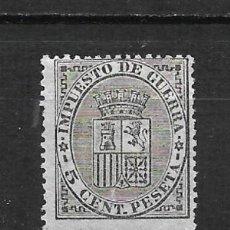 Sellos: ESPAÑA 1874 EDIFIL 141 * NUEVO - 1/60. Lote 211493749