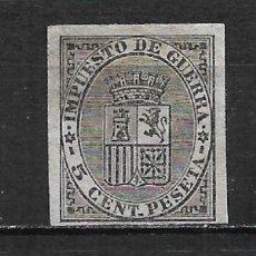Sellos: ESPAÑA 1874 EDIFIL 141 (*) NUEVO - 1/60. Lote 211493824