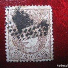 Sellos: -1870, EDIFIL 109. Lote 211499224