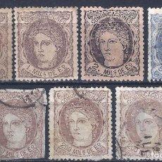Sellos: EFIGIE ALEGÓRICA DE ESPAÑA.1870. LOTE DE 7 SELLOS CON DEFECTOS.. Lote 211500997