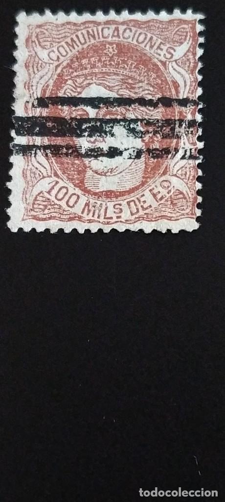 ESPAÑA (CAT. 108/GRAUS 141-II). O 100 MLS. FALSO POSTAL TIPO II. COLOR INTENSO. BARRADO. MAGNÍFICO. (Sellos - España - Amadeo I y Primera República (1.870 a 1.874) - Usados)