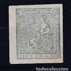 Sellos: ESPAÑA.- SELLO Nº 133 FALSO POSTAL TIPO III DEL CATALOGO GRAUS SORO. Lote 211899495