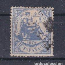 Sellos: ESPAÑA.- SELLO Nº 145 MATASELLADO FALSO POSTAL Nº 120 DE GRAUS SORO ,. Lote 211900415