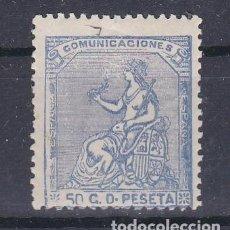 Sellos: ESPAÑA.- SELLO Nº 137 FALSO POSTAL Nº 108 DEL CATALOGO GRAUS SORO (USADO EN MURCIA). Lote 211900941