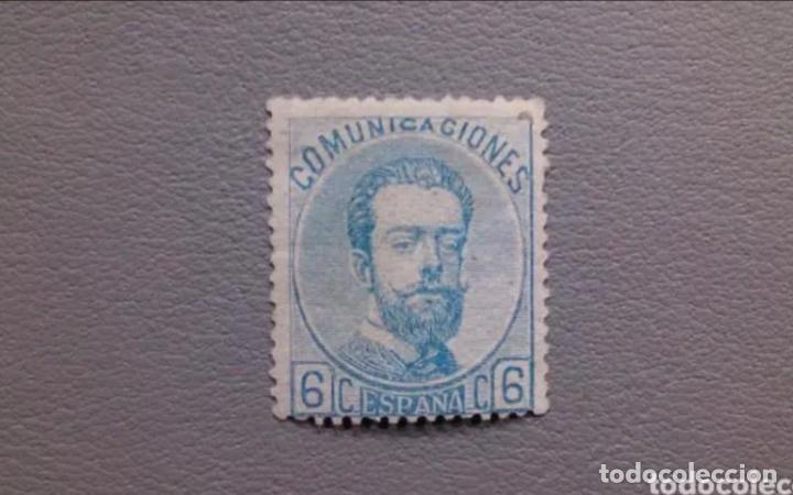 ESPAÑA - 1872 - AMADEO I - EDIFIL 119 - MNH** - NUEVO - VALOR CATALOGO 275€. (Sellos - España - Amadeo I y Primera República (1.870 a 1.874) - Nuevos)