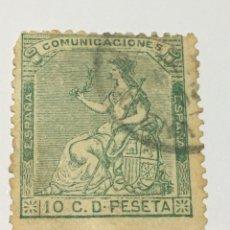 Timbres: SELLO ESPAÑA SPAIN 133 1873 ALEGORÍA I USADO. Lote 212009797