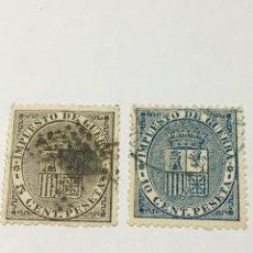 Timbres: SELLOS ESPAÑA SPAIN 141/42 1874 COAT ESCUDO DE ESPAÑA. Lote 212015960