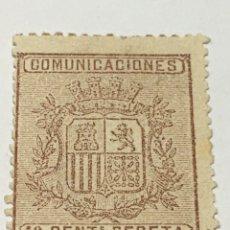 Timbres: SELLO ESPAÑA SPAIN 153B 1874 ESCUDO DE ESPAÑA SIN USO MNH RARO. Lote 212016865