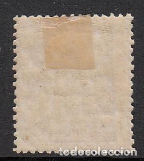 Sellos: 1873 SELLO NUM. 137 NUEVO CON FIJASELLOS ----ERROR----- EN CENTRAJE - Foto 2 - 212177332