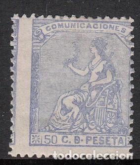 1873 SELLO NUM. 137 NUEVO CON FIJASELLOS ----ERROR----- EN CENTRAJE (Sellos - España - Amadeo I y Primera República (1.870 a 1.874) - Nuevos)