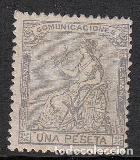 1873 SELLO NUM. 138 NUEVO CON FIJASELLOS (Sellos - España - Amadeo I y Primera República (1.870 a 1.874) - Nuevos)